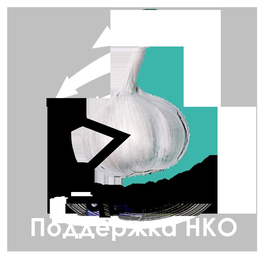 Garlik1